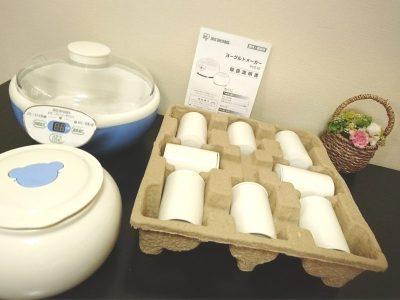 ヨーグルト&甘酒メーカー 塩麹 味噌 手作り