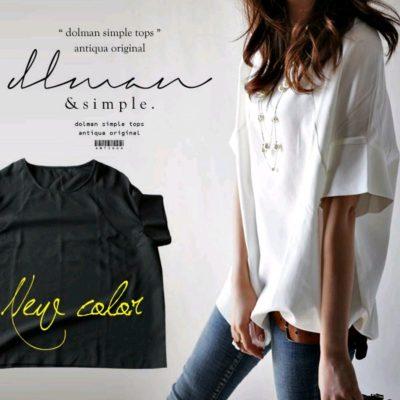 antiqua アンティカ Tシャツ 30代のカジュアル