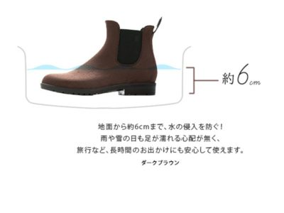 outletshoes 防水 レインブーツ 濡れない かわいい