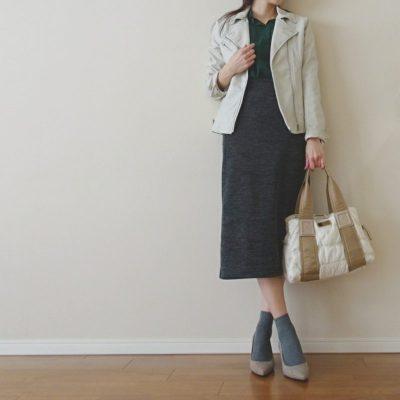 Re:EDIT reca fashionletter