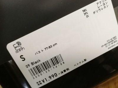 アレキサンダーワン タンクトップ Sサイズ