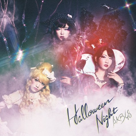 halloween_night