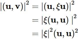 シュワルツの不等式の証明と幾つかの例 - 理數アラカルト