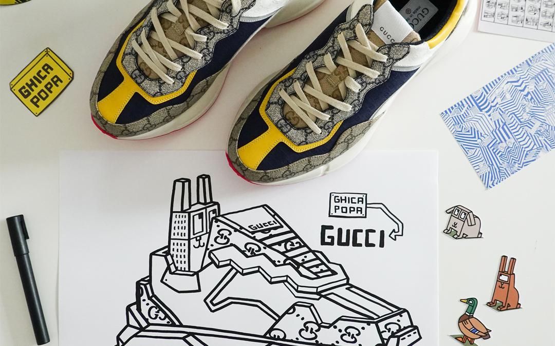 Cómo diseñar tus propias zapas de Gucci
