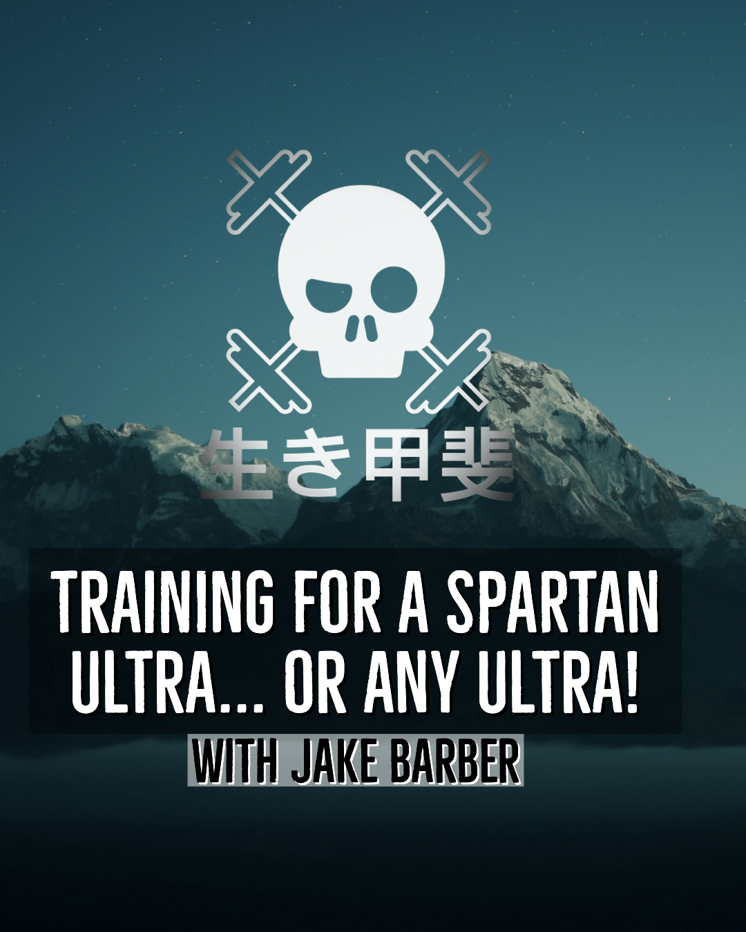 How To Train For A Spartan Ultra