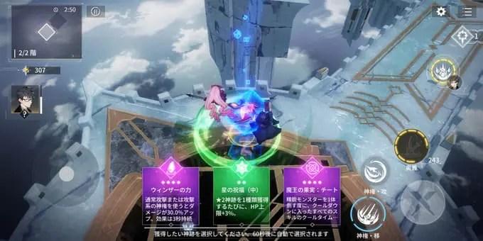【エクリプスサーガ】神々と世界線を巡る冒険するローグライト本格3DアクションRPG