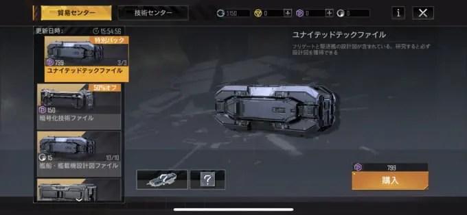 『インフィニット ラグランジュ』宇宙をテーマにNetEase Gamesが開発した新感覚戦略ゲーム