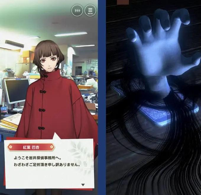 『貞子M 未解決事件探偵事務所』戦慄を覚える本格ミステリー × 圧倒的な緊張感と恐怖をもたらす貞子