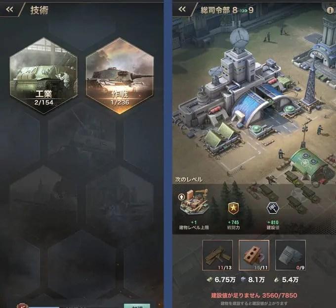 『WARPATH-武装都市-』ゲームレビュー評価!新・没入型戦争シミュレーションRPG