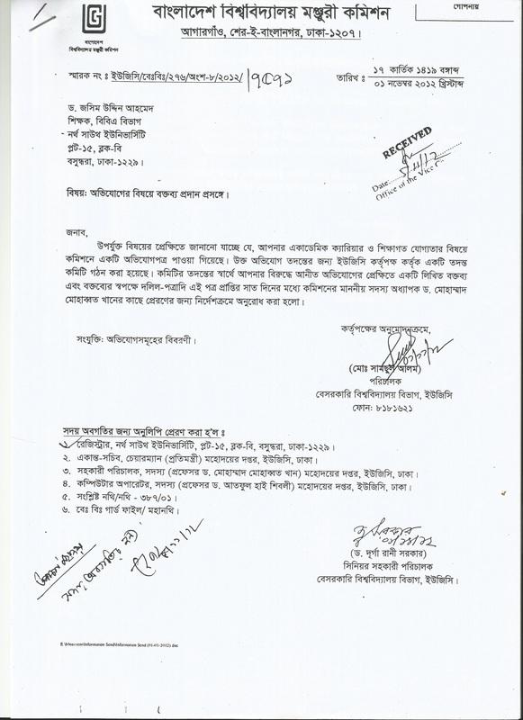 UGC Report