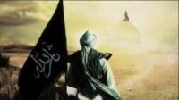 Kekuatan Doa: Kisah Sahabat Nabi Sa'id bin Zaid
