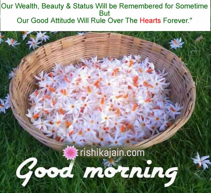 Good Morning To All Of You Have Great Day Ahead Inspirational