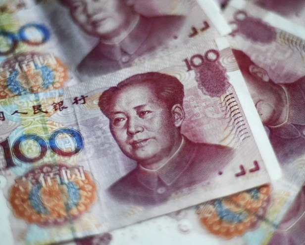 yuan-mao