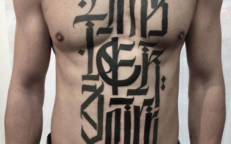 giographic_tattoo_nijmegen1