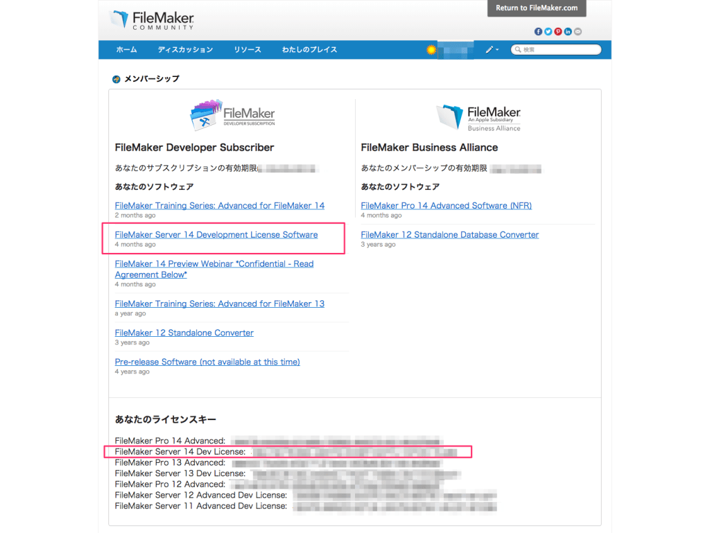 screencapture-community-filemaker-com-apps-technet-1439866728665_1
