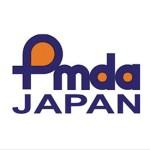 医薬品医療機器総合機構(PMDA)