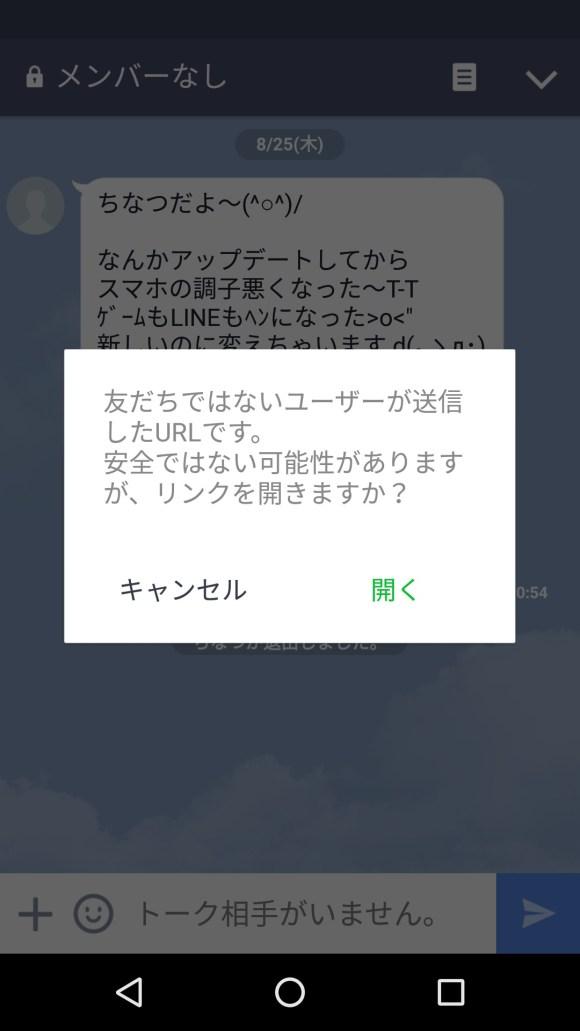 chinatsu3