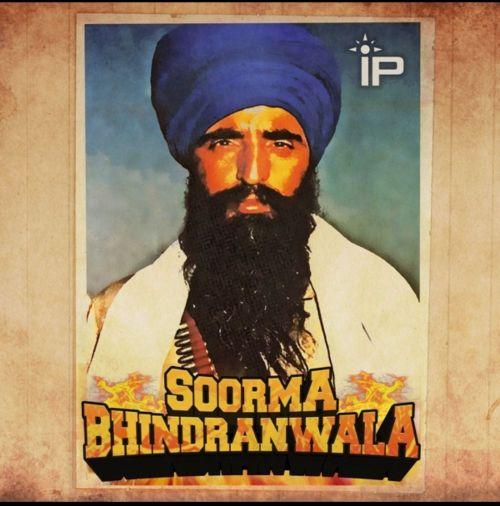 Soorma Bhindranwala Dhadi Manjinder Singh Shergill . Dhadi Rasal Singh Mp3 Song Download - RiskyJatt.Com