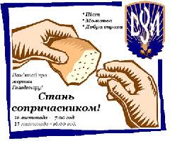 Soprychastya-2010_1.jpg