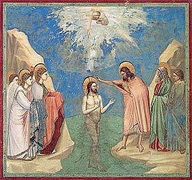 Хрещення Христове