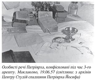 Slipyj_archiv2.jpg