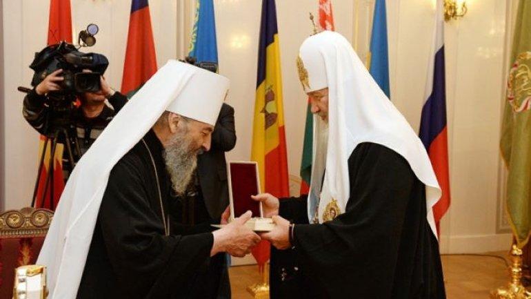 Предстоятедь УПЦ МП Митрополит Онуфрій отримав орден від Кирила - фото 1