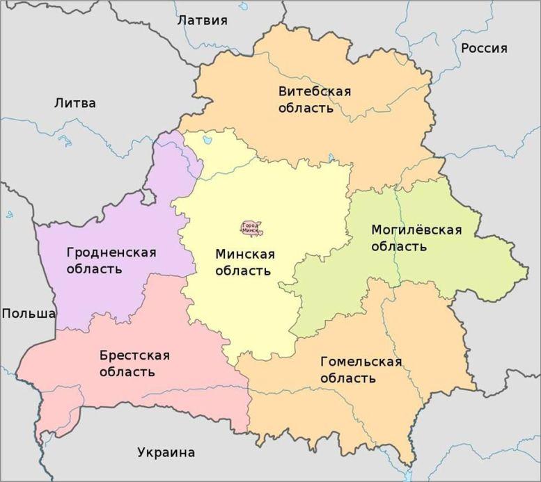 Карта Білорусі - фото 56992