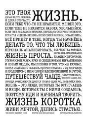 10.цитаты для лд