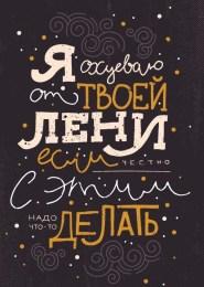 20.цитаты для лд