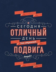 citaty dlja ld-21