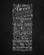citaty dlja ld-24