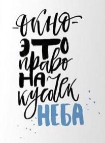 citaty dlja ld-25