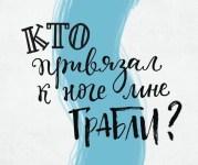 citaty dlja ld-29