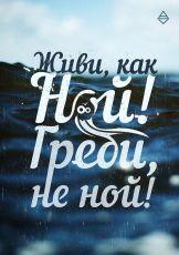 citaty dlja ld-30