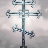 Кованый крест №26