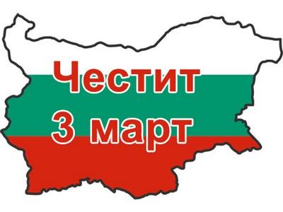 la guida di sofia bulgaria