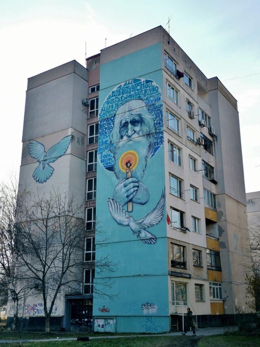 sofia capitale bulgaria