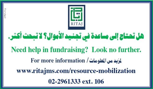 Resource Mobilization 1