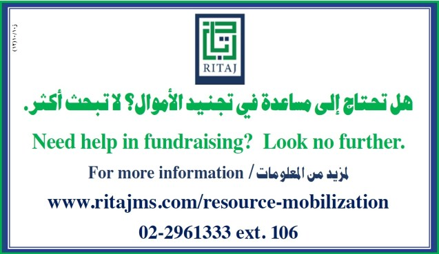 Resource Mobilization 1