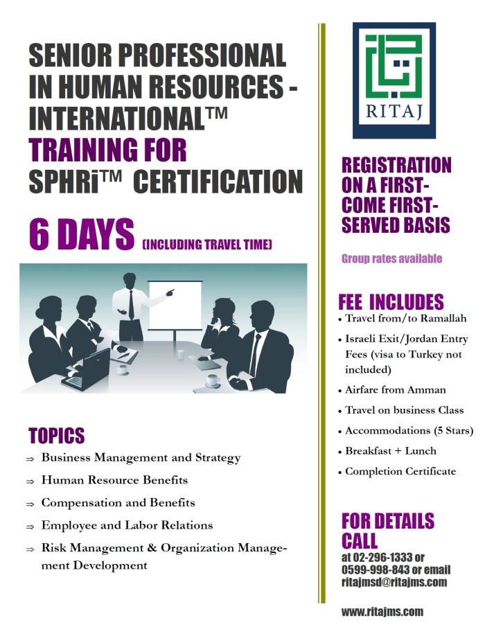 Senior Professional in Human Resources International - SPHRi 1