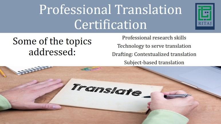 Certified International Professional Trainer - CIPT-TOT 18