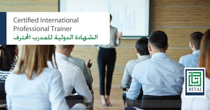 Certified International Professional Trainer - CIPT-TOT 6