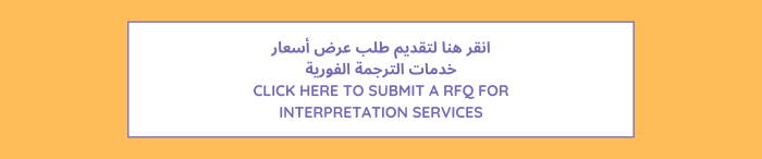 Request for Quotation (RFQ) 4