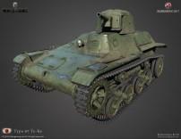 kirill-kudrautsau-type-97-te-ke-01