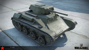 T-45_3
