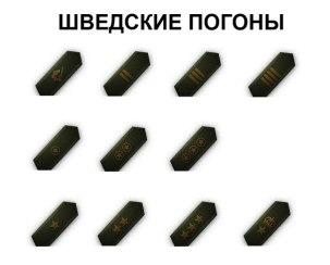 ksl-r4yuaqa