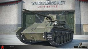 t-80_2