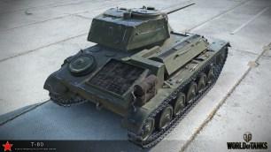 t-80_4