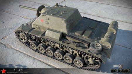 su-76i_5