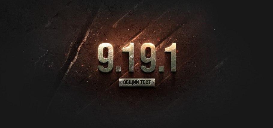 9.19.1